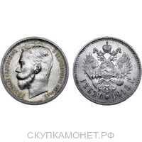 1 рубль 1913 года (Николай II, серебро), фото 1