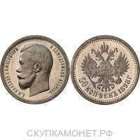 50 копеек 1898 года (АГ, Николай II, серебро), фото 1