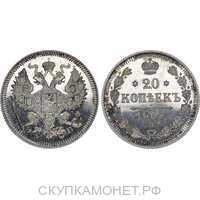 20 копеек 1909 года СПБ-ЭБ (Николай II, серебро), фото 1