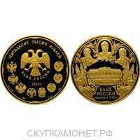 50 000 рублей 2010 150 лет Банку России, фото 1