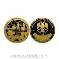 25 000 рублей 2009 История денежного обращения, фото 1