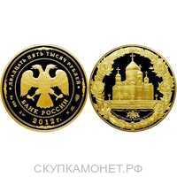 25 000 рублей 2012 200 лет победы в Отечественной войне 1812, фото 1