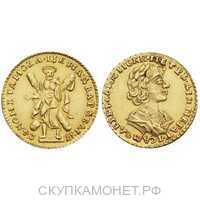 2 рубля 1724 года, Петр 1, фото 1