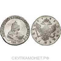 1 рубль 1748 года, Елизавета 1, фото 1