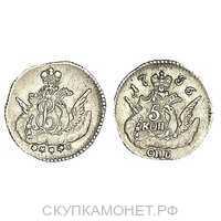 5 копеек 1756 года, Елизавета 1, фото 1