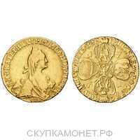 5 рублей 1771 года, Екатерина 2, фото 1