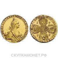 5 рублей 1772 года, Екатерина 2, фото 1