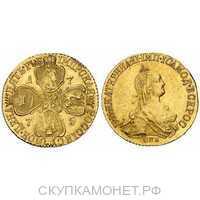 5 рублей 1775 года, Екатерина 2, фото 1