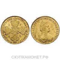 5 рублей 1785 года, Екатерина 2, фото 1