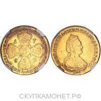 5 рублей 1788 года, Екатерина 2, фото 1