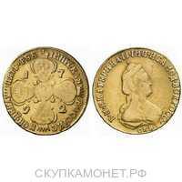 5 рублей 1792 года, Екатерина 2, фото 1