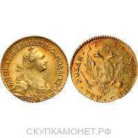 2 рубля 1766 года, Екатерина 2, фото 1