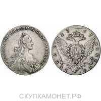 1 рубль 1767 года, Екатерина 2, фото 1