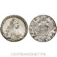 1 рубль 1769 года, Екатерина 2, фото 1