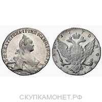 1 рубль 1770 года, Екатерина 2, фото 1