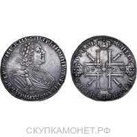 1 рубль 1725 года, Петр 1, фото 1