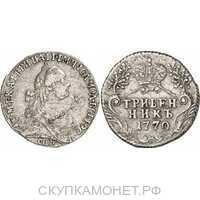 Гривенник 1770 года, Екатерина 2, фото 1