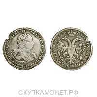 Полтина 1721 года, Петр 1, фото 1