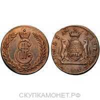 5 копеек 1771 года, Екатерина 2, фото 1