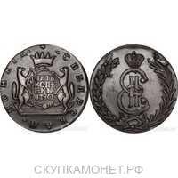 5 копеек 1780 года, Екатерина 2, фото 1