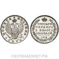 Полтина 1822 года, Александр 1, фото 1