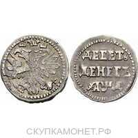 10 денег 1704 года, Петр 1, фото 1