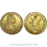2 рубля 1727 года, Петр 2, фото 1