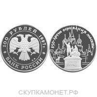 100 рублей 1997 850 лет Москве. Минин и Пожарский, фото 1