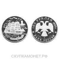 """100 рублей 1997 Барк """"Крузенштерн"""", фото 1"""
