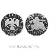 100 рублей 2000 Сохраним наш мир. Снежный барс, фото 1