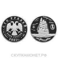 """100 рублей 2001 Барк """"Седов"""", фото 1"""