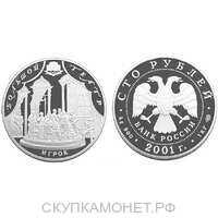 """100 рублей 2001 Большой театр. """"Игрок"""", фото 1"""