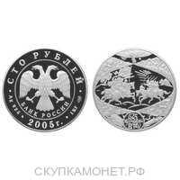 100 рублей 2005 625-летие Куликовской битвы, фото 1
