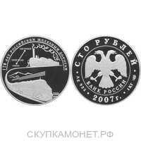 100 рублей 2007 170 лет РЖД, фото 1