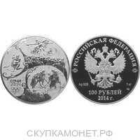 """100 рублей 2011 Сочи 2014 Русская зима (""""котел""""), фото 1"""