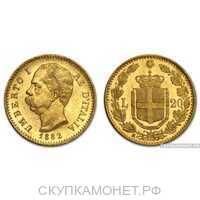 """20 лир – золотая монета Италии – """"Умберто I"""", 1882 г.в., фото 1"""