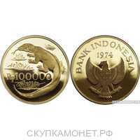 """100 000 рупий 1974 года """"Варан""""(золото, Индонезия), фото 1"""