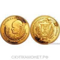 """250 песо 1979 года """"Визит Папы Римского Иоанна Павла II"""", фото 1"""