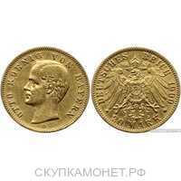 """20 марок 1900 года """"Отто. Бавария""""(золото, Германия), фото 1"""