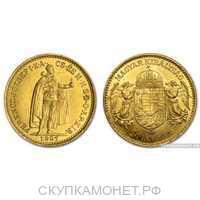 """20 крон 1901 года """"Франц Иосиф""""(золото, Венгрия), фото 1"""