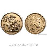 "1 соверен 2013 года ""Соверен""(золото, Великобритания), фото 1"