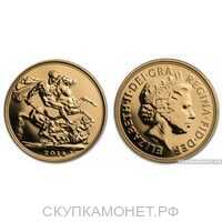 "1 соверен 2014 года ""Соверен""(золото, Великобритания), фото 1"