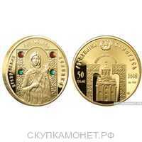 "50 рублей 2008 года ""Преподобная Ефросиния Полоцкая""(золото, Беларусь), фото 1"