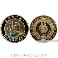"""10000 драм 2009 года """"Близнецы""""(золото, Армения), фото 1"""
