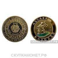 """10000 драм 2008 года """"Водолей""""(золото, Армения), фото 1"""