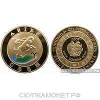 """10000 драм 2009 года """"Овен""""(золото, Армения), фото 1"""