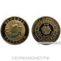 """10000 драм 2008 года """"Скорпион""""(золото, Армения), фото 1"""