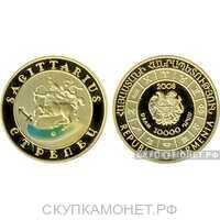 """10000 драм 2008 года """"Стрелец""""(золото, Армения), фото 1"""