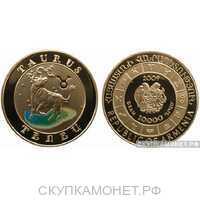 """10000 драм 2009 года """"Телец""""(золото, Армения), фото 1"""