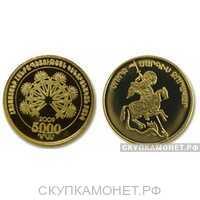 "5000 драм 2009 года ""Полководец Святой Саркис""(золото, Армения), фото 1"